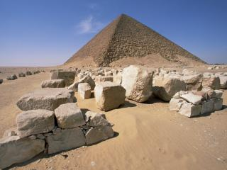 Obrazek: White Pyramid of King Snefru, Dahshur, Egypt